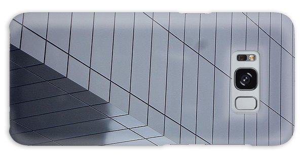 Soft Gray Glass Galaxy Case