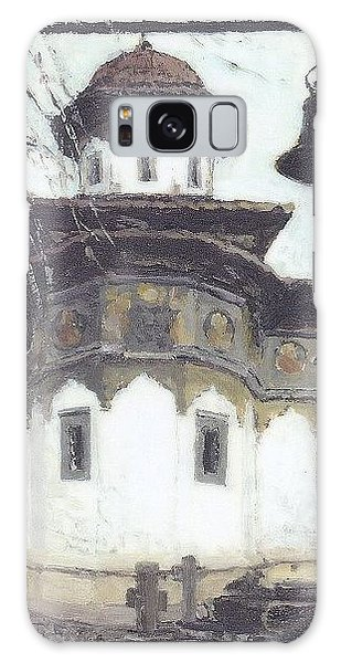Stavropoleos Church Galaxy Case