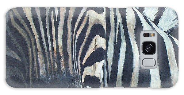 Stripes...sold  Galaxy Case