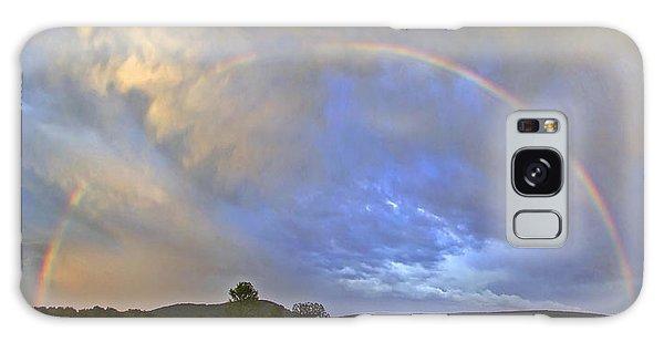 Sunset Rainbow Galaxy Case