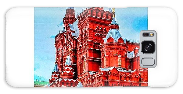 The State Historical Museum (russian: Galaxy Case