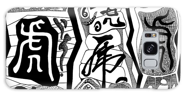 Tiger Chinese Characters Galaxy Case
