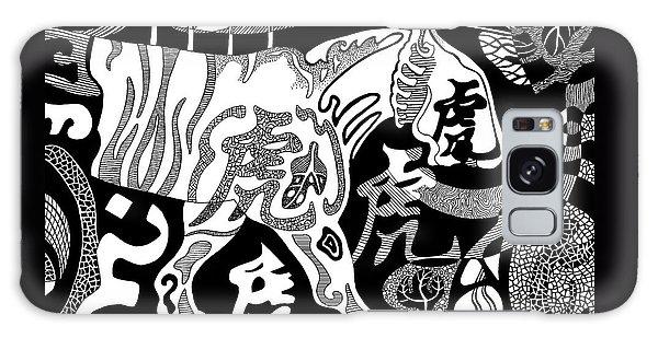 Tiger Calligraphy  Galaxy Case