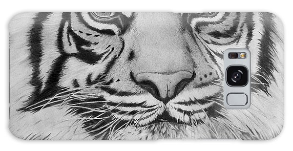 Tiger's Eyes Galaxy Case