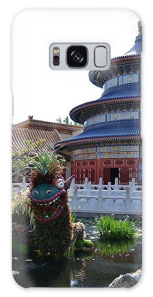 Topiary Dragon Galaxy Case by Bonnie Myszka