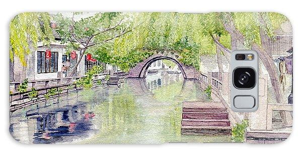 Zhou Zhuang Watertown Suchou China 2006 Galaxy Case