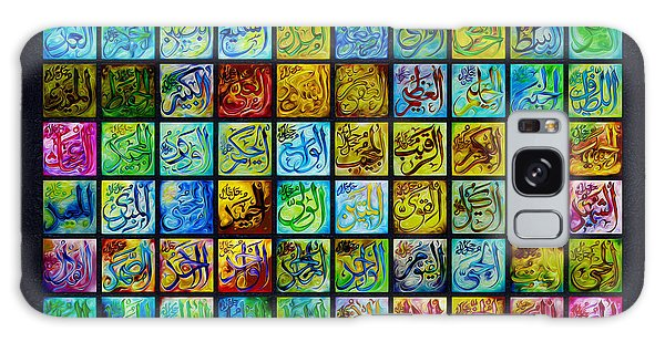 99 Names Of Allah Galaxy Case