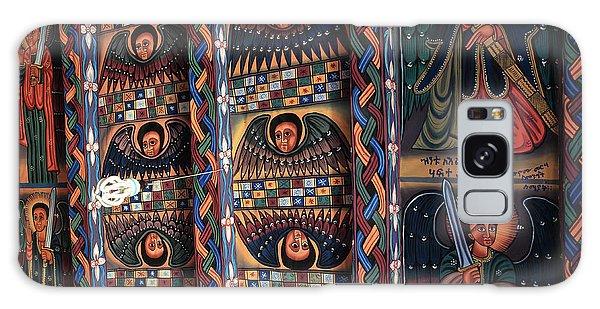 Abba Pantaleon Monastery, Axum, Ethiopia Galaxy Case