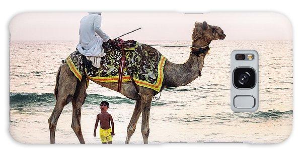 Arabian Nights Galaxy Case