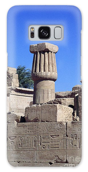 Belief In The Hereafter - Luxor Karnak Temple Galaxy Case