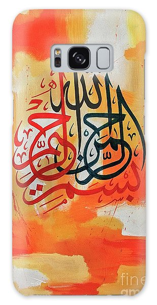 Galaxy Case featuring the painting Bismillah by Nizar MacNojia