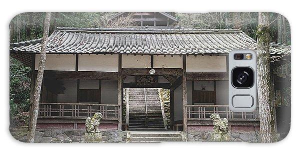 Forrest Shrine, Japan Galaxy Case