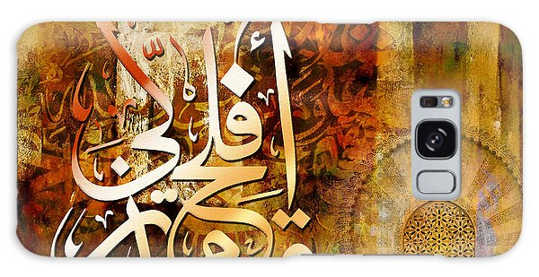 Islamic Calligraphy Galaxy Case