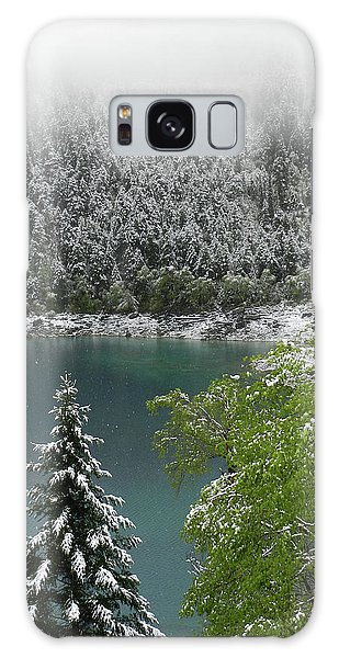 Jiuzhaigou National Park, China Galaxy Case