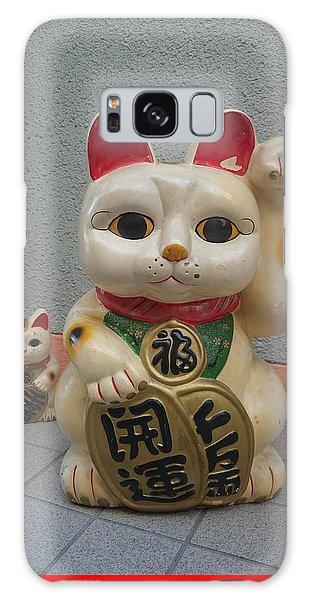 A Figure Of A Beckoning Cat, Called 'manekineko' Galaxy Case