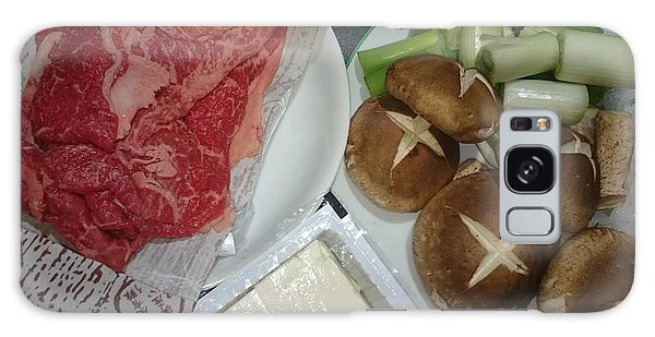 Materials Of The Sukiyaki Dish  Galaxy Case
