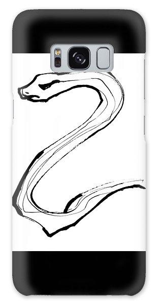 Serpent Galaxy Case