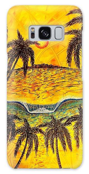 Sunset Dream Galaxy Case