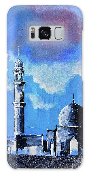 The Mosque Galaxy Case