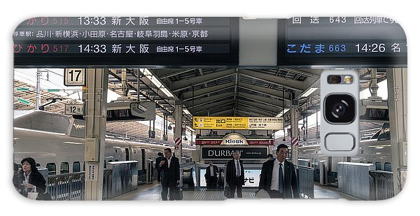 Tokyo To Kyoto, Bullet Train, Japan 3 Galaxy Case