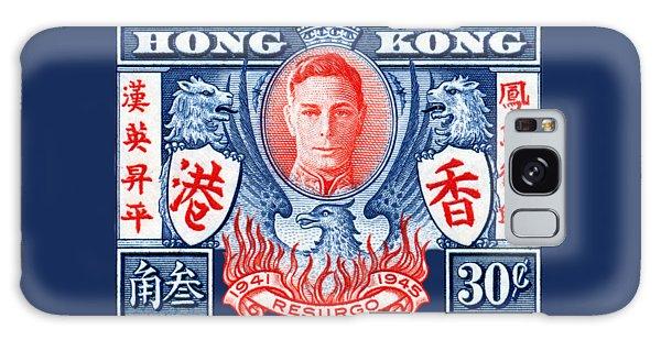 1945 Hong Kong Victory Stamp Galaxy Case