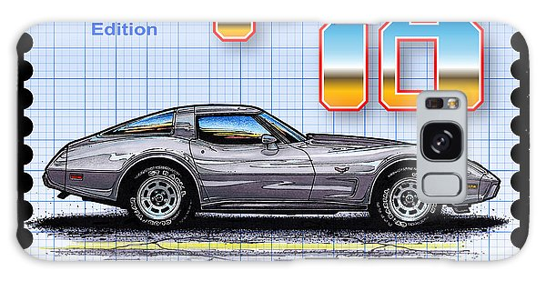 1978 Silver Anniversary Edition Corvette Galaxy Case