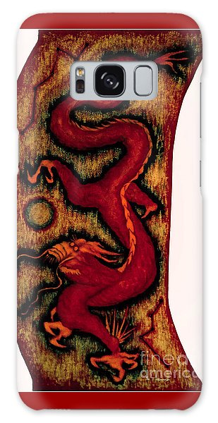 Dragon Galaxy Case