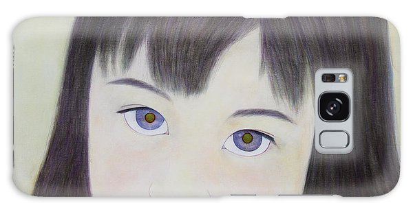 Manazashi Or Gazing Eyes Galaxy Case