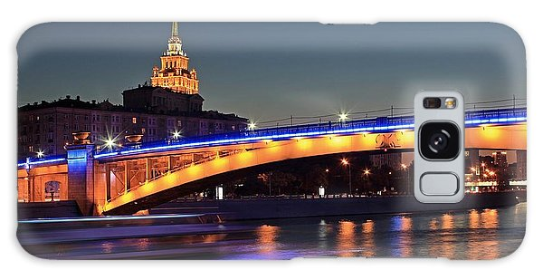 Moscow River Galaxy Case