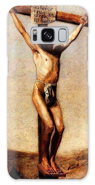The Crucifixion Galaxy Case