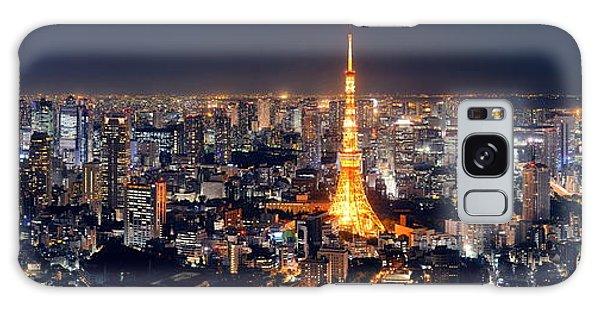 Tokyo Skyline Galaxy Case