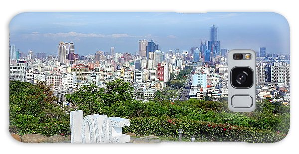 View Of Kaohsiung City Galaxy Case by Yali Shi