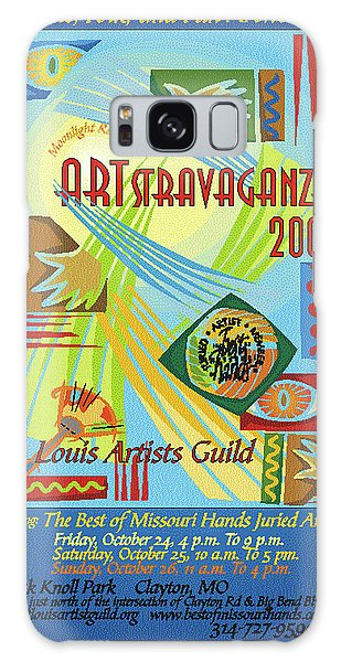 2008 Artstravaganza Poster Abstract Hands Galaxy Case