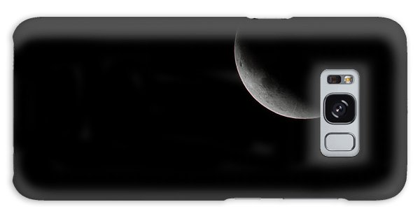 2015 Harvest Moon Eclipse 1 Galaxy Case by Terry DeLuco
