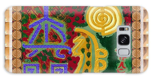 2015 Version Reiki Healing Symbols By Navin Joshi Galaxy Case