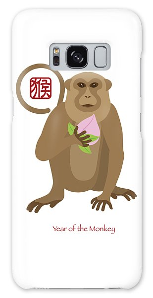 2016 Chinese Year Of The Monkey With Peach Galaxy Case