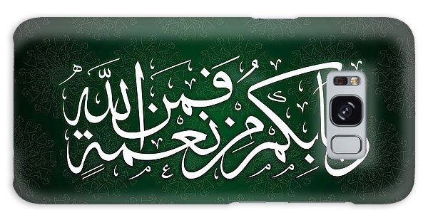 Calligraphy Galaxy Case