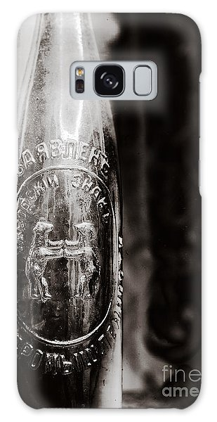 Vintage Beer Bottle #0854 Galaxy Case