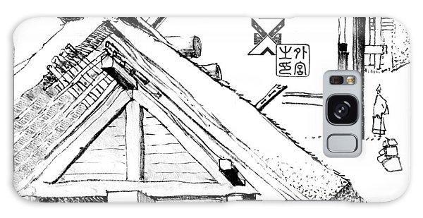 5.14.japan-3-detail-a Galaxy Case