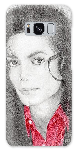 Michael Jackson #two Galaxy Case