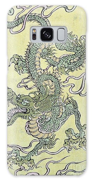 Beast Galaxy Case - A Chinese Dragon by Chinese School