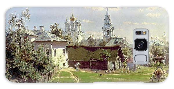 A Small Yard In Moscow Galaxy Case