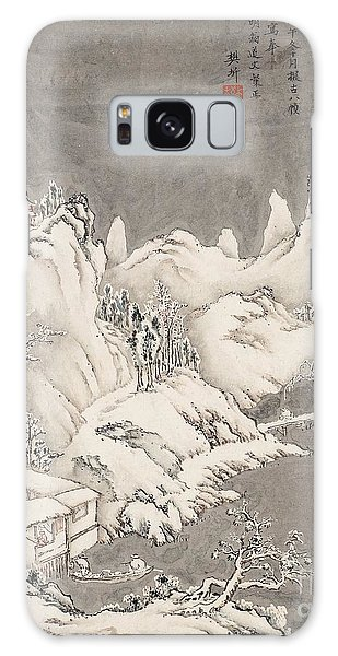 A Snowy Landscape With Figures Galaxy Case