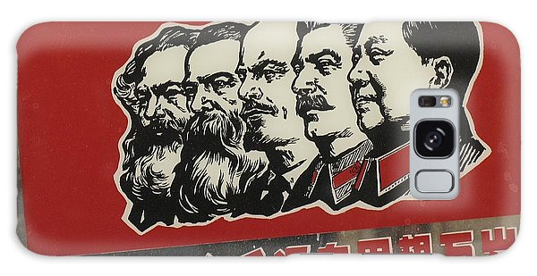 People's Republic Of China Galaxy Case - A Window Decal Of Communist Leaders by Richard Nowitz