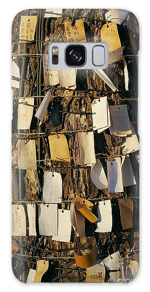 A Wishing Tree With Many Requests Galaxy Case
