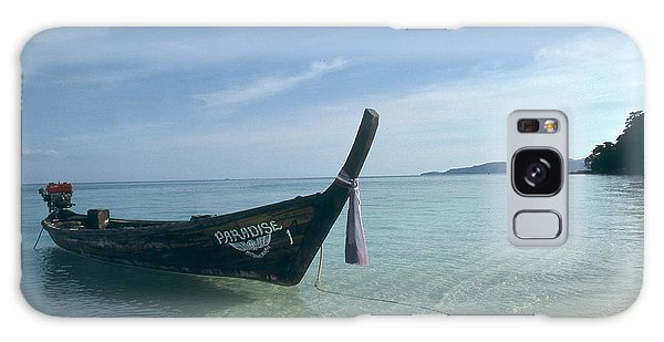Phi Phi Island Galaxy Case - A Wooden Boat Named Paradise by Kate Thompson