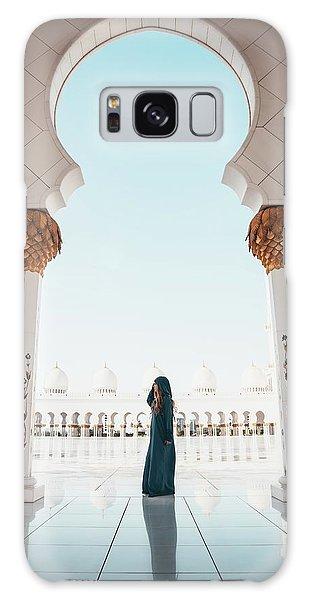 Abu Dhabi Mosque Galaxy Case