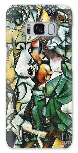 Adam And Eve Galaxy Case