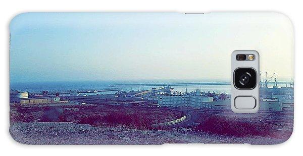 Agadir Nature Galaxy Case