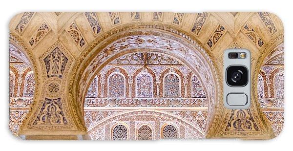 Alcazar Of Seville - Unique Architecture Galaxy Case by Andrea Mazzocchetti